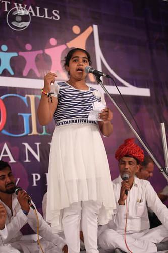 Poem by child devotee