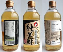 Japanse rijstazijn