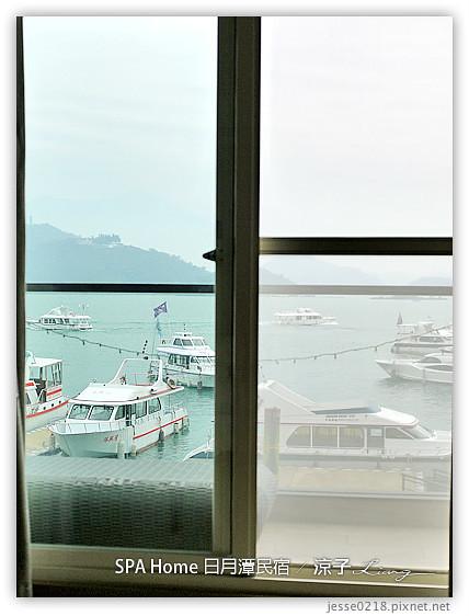 SPA Home 日月潭民宿 15