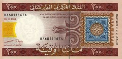 MauritaniaP11-200Ouguiya-2004_f