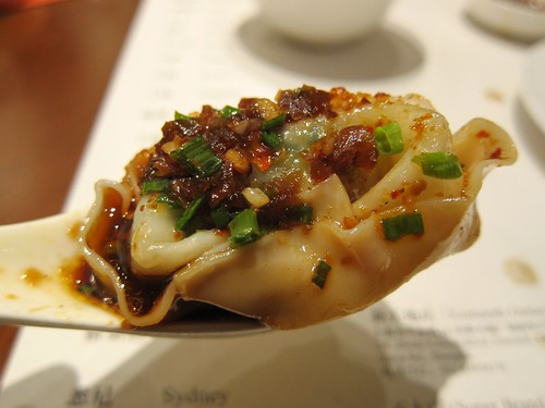 Spicy pork dumplings