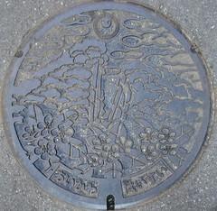 Japan06-06-009