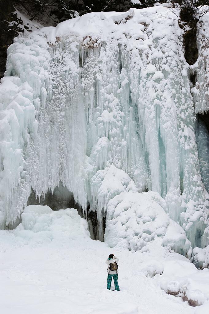 Zengoro Waterfall