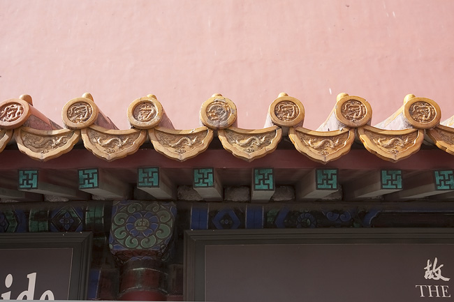 Forbidden City scrollwork