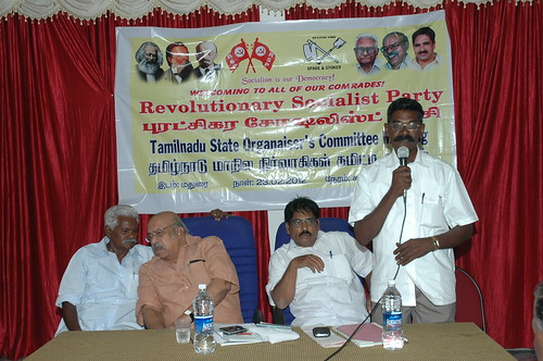 RSP All India General Secretary T.J Chandrachoodan and Tamilnadu State Convener Dr.A.Ravindranath Kennedy M.D(Acu).,attended the State Organaiser`s Committee Meeting at Madurai... 47 by Dr.A.Ravindranathkennedy M.D(Acu)