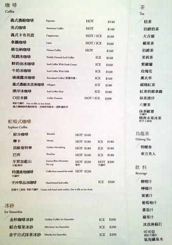 ORO咖啡館菜單