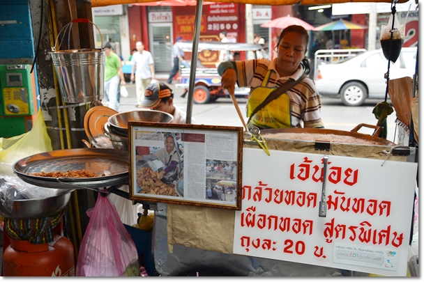 Bang Rak Famous Banana Fritters