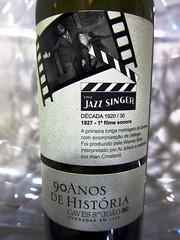 """Caves São João 90 Anos de História """"The Jazz Singer"""" 2007"""