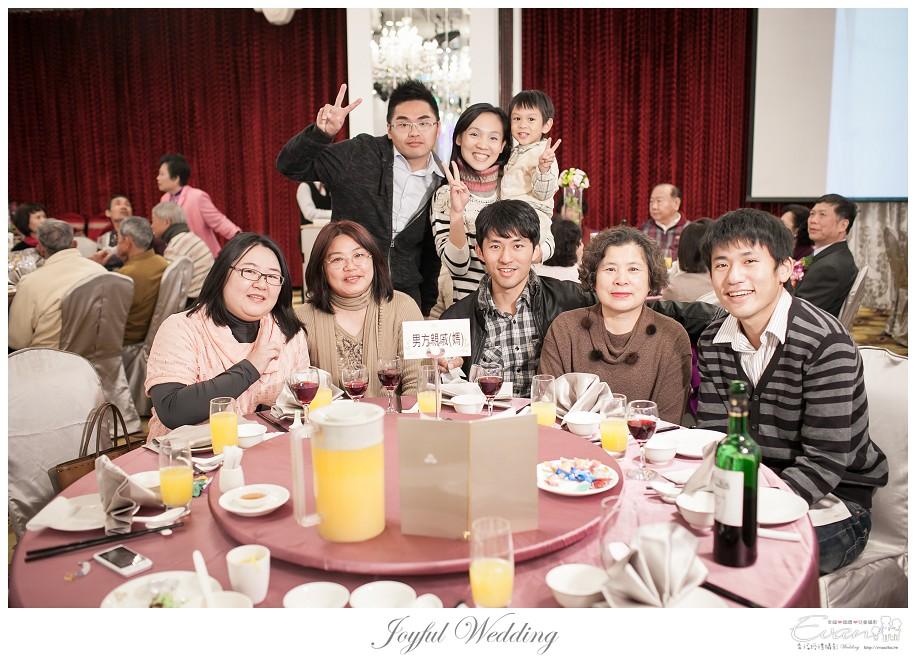 婚禮攝影 小朱爸 明勳&向榮 婚禮紀錄 中和晶宴_0122