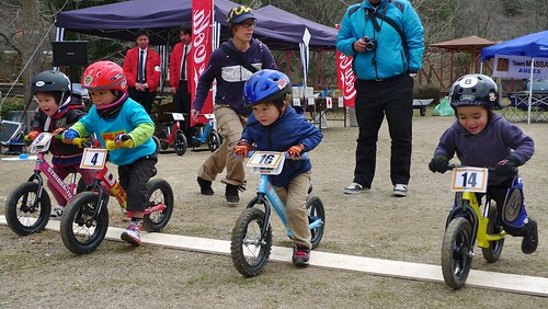 Mitsugi runbike race 3 yrs final start