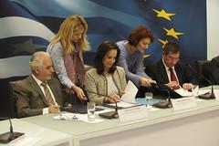 Εθνικό Πρόγραμμα για την Επανεκκίνηση της Αθήνας