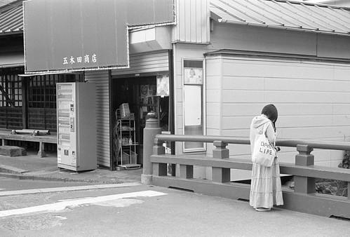 五木田商店