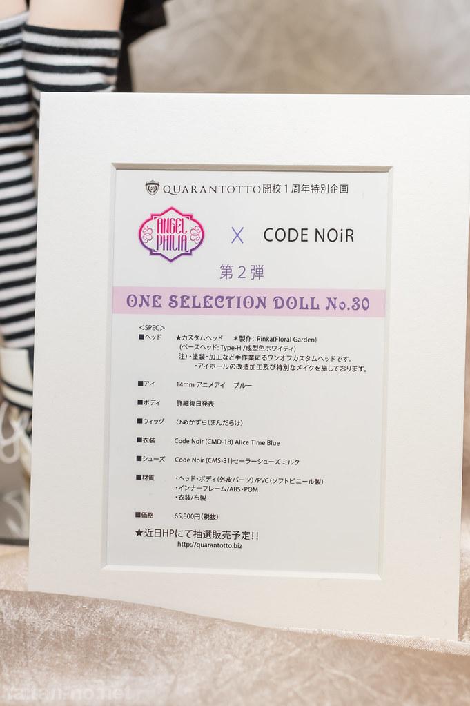DollShow浅草1-2534-DSC_2514
