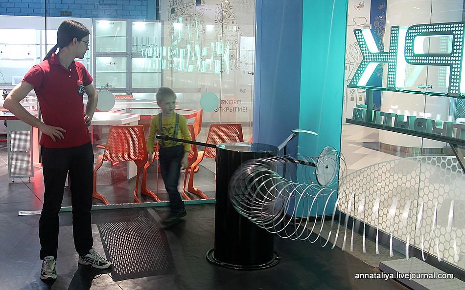 IMG_6595 annataliya.livejournal.com