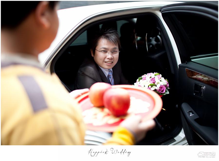 婚禮攝影 婚禮記錄-圳男&珮宸- 婚攝小朱爸_00037
