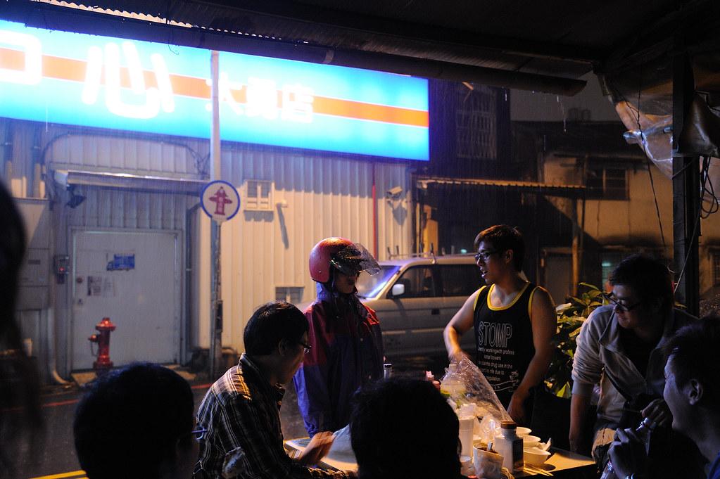 20120224馬仔家烤肉_13.jpg