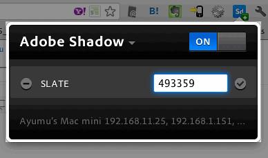 Chrome Extension側のパスコード入力画面