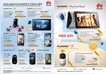 Check out Huawei's tablets, smartphones and modems at IT Show 2012.