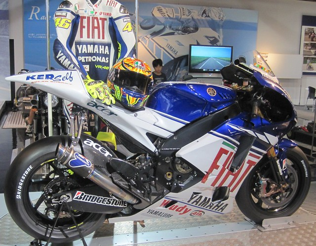 2008 YAMAHA YZR-M1 (OWS5) #46 Valentino Rossi
