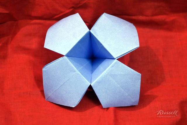 Origami Daylily