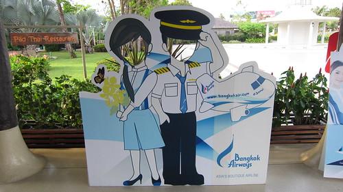 今日のサムイ島 3月15日 サムイ空港で面白記念写真