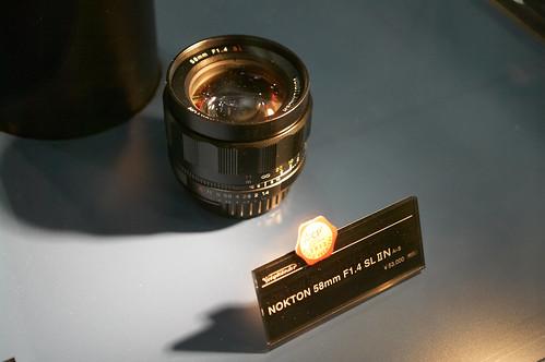 COSINA Nokton 58mm F1.4 SLII N