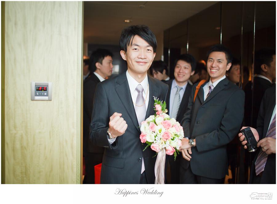 婚攝-EVAN CHU-小朱爸_00090