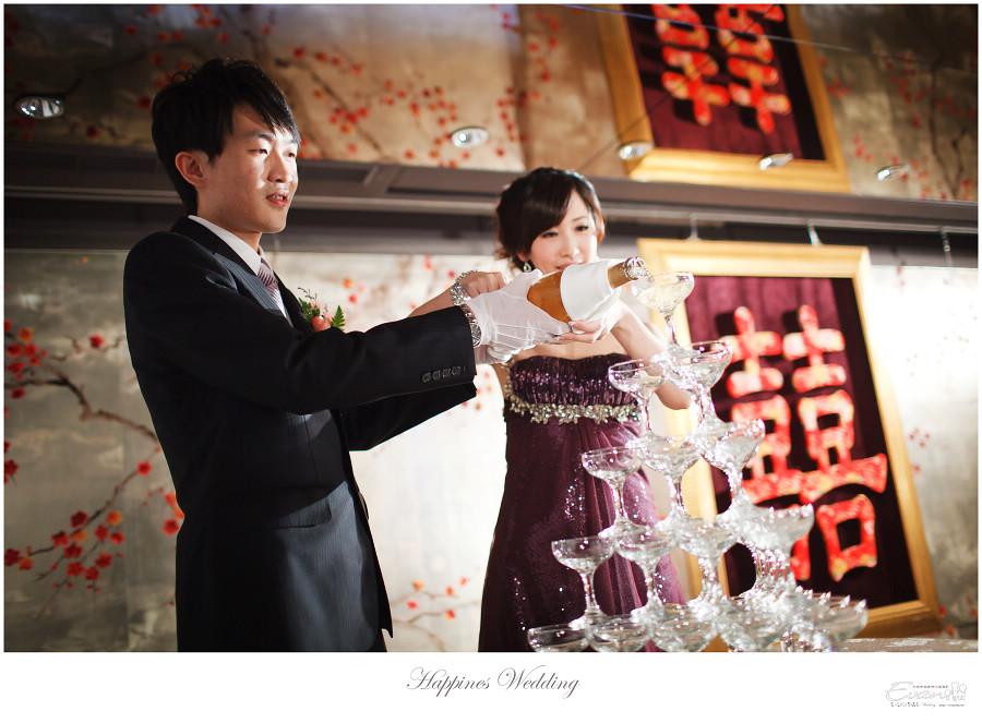 婚攝-EVAN CHU-小朱爸_00209