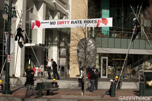 No Dirty Rate Hike