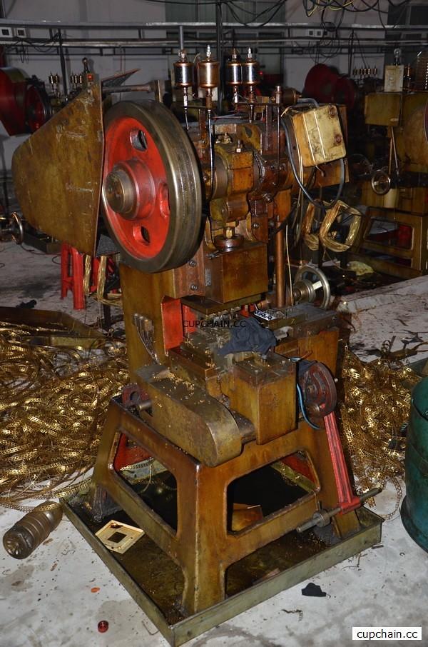 cup chain machine