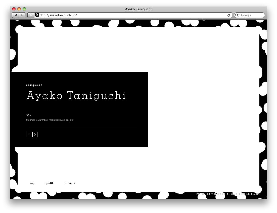 スクリーンショット(2012-02-22 0.21.38)
