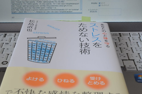 DSC_2540