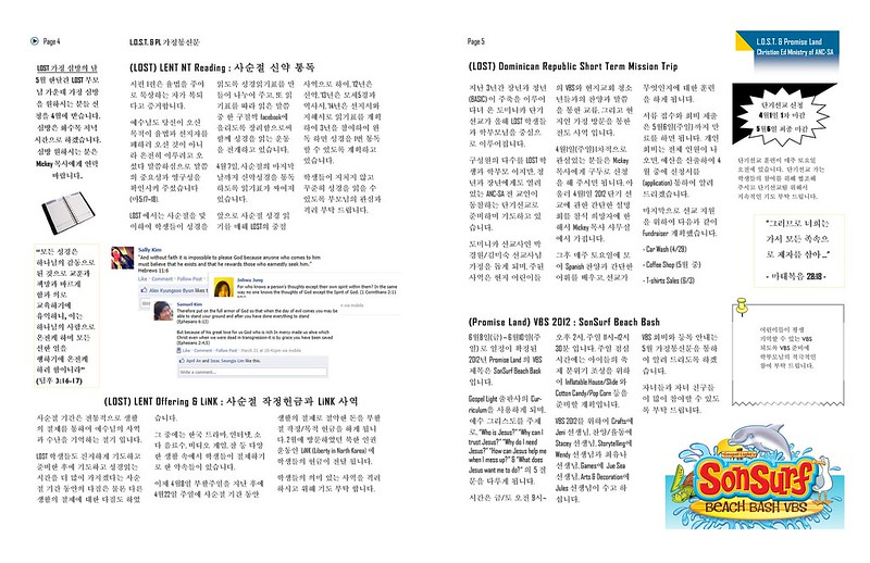 PTA Newsletter 04-01-2012 4-5