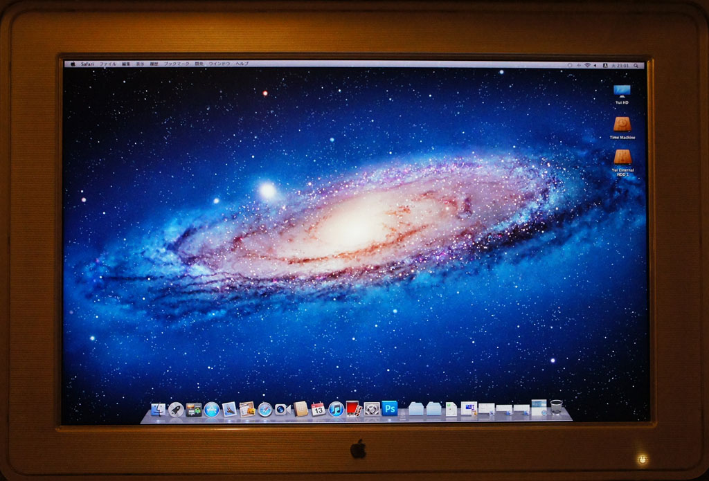 Mac OS X Lion / Mac Mini