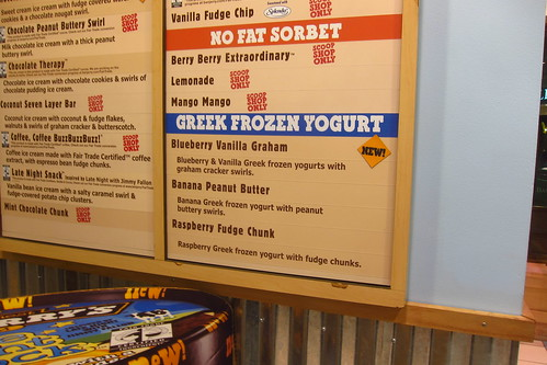 Ben & Jerry's Greek Fro-yo