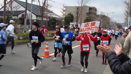 2012/03 京都マラソン2012 #05