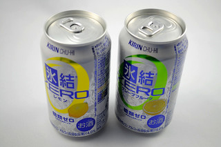 氷結 キラキラ Party BOX! プレゼントキャンペーン