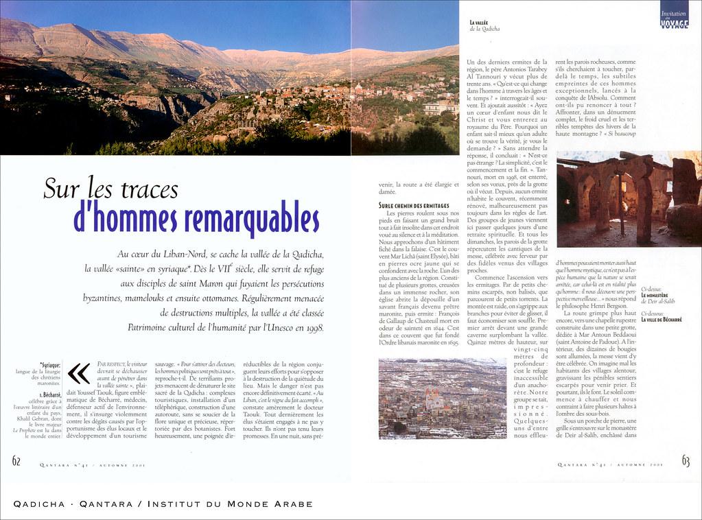 Qadicha - Qantara/Institut du Monde Arabe (IMA)