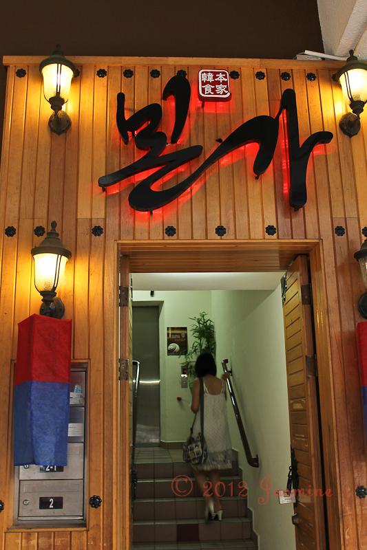 Bonga Korean Restaurant - Mont Kiara, Kuala Lumpur