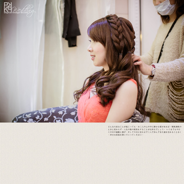 20140323PO-039