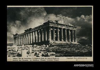 Postcard of the Parthenon in Athens, Greece