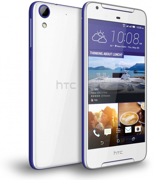 HTC-Desire-628-Dual-SIM