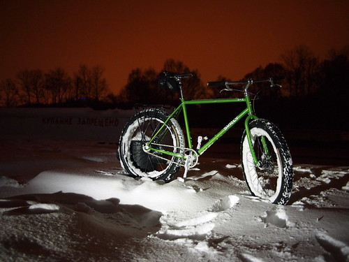 Pics Of Surly 1x1 With Marge Lites From Frostbike Mtbr Com