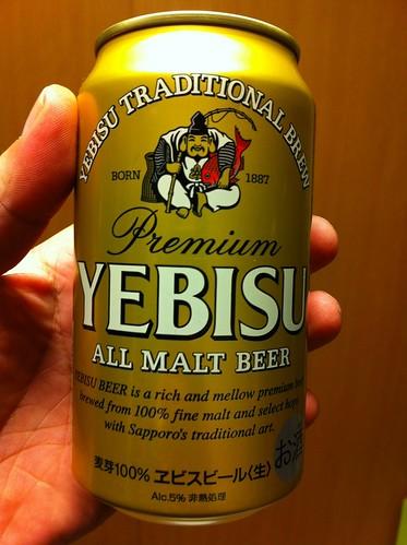 ヱビスビール缶