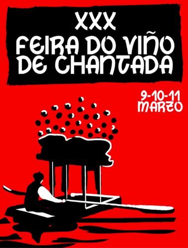 Chantada 2012 - Feira do Viño - cartel