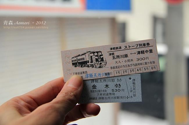 20120220_AomoriJapan_3649 f