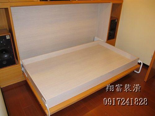 3.9櫥櫃收納床