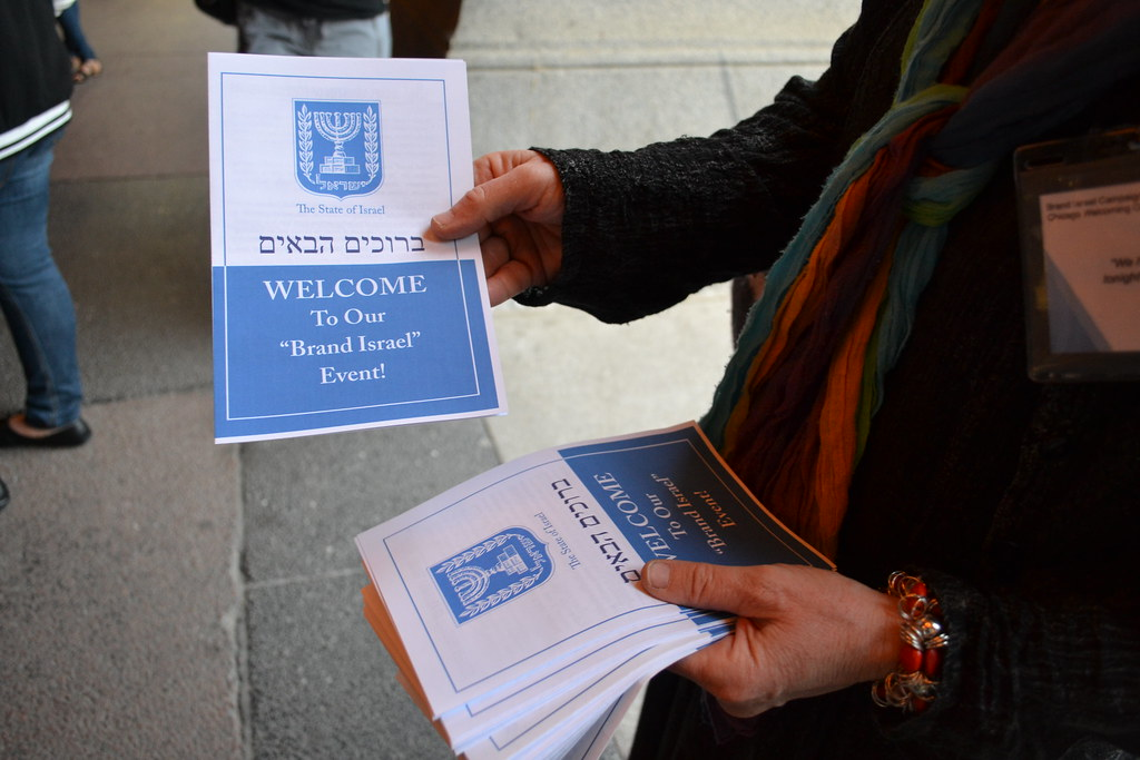 Clever pamphlets that look like they're from the Israeli govt on Flickr