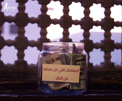 فن الرسالة 2\3 by Amjad Almoqbel |♥| أمجَاد المُقبل