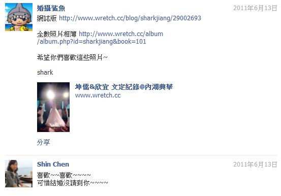 2011.05.22.坤儒&欣宜